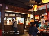 2015 北京:P9010057.JPG