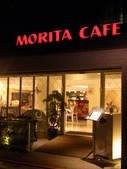 MORITA CAFE:RIMG0087.JPG