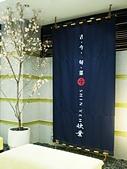 欣葉日式料理(2012.10.08):KT086288.JPG