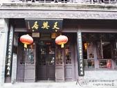 2015 北京:P9010070.JPG