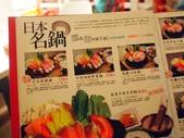 moshi 手作。日本鍋。茶:KT021421.JPG