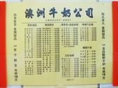 美食菜單:IMG_2841.JPG
