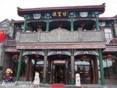 2015 北京:P9010053.JPG
