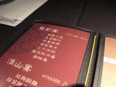 三坂橋聚朋園 精緻的中餐西吃:IMG_0017.JPG