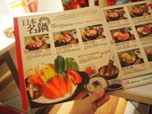 moshi 手作。日本鍋。茶:KT021422.JPG