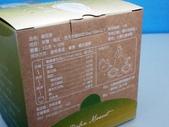 吉林茶園:KT210885.JPG