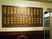 韓國食堂(韓舍):KT270291.JPG
