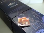 米迦荷蘭手工千層蛋糕&法式布蕾派:KT110614.JPG