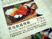 moshi 手作。日本鍋。茶:KT021423.JPG