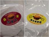 喜生米漢堡:口味.jpg