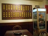 韓國食堂(韓舍):KT270292.JPG