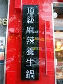 小蒙牛@新店:KT020246.JPG