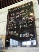 【北台灣】金山萬里一日豐遊趣。溫泉、步道、海岸線、柴窯、美食:【北台灣】金山萬里一日豐遊趣。溫泉、步道、海岸線、柴窯、美食