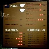 【大安】燃Moe 炭火燒肉3店。講氣氛的燒肉店:2015-06-11-19-49-28_deco.jpg