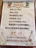 【士林天母】棒棒小餐館。美國熟成肋眼牛排套餐(詳細菜單):【士林天母】棒棒小餐館。美國熟成肋眼牛排套餐(詳細菜單)