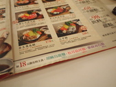 moshi 手作。日本鍋。茶:KT021426.JPG