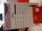 香港2012:KT287916.JPG