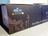 米迦荷蘭手工千層蛋糕&法式布蕾派:KT110617.JPG