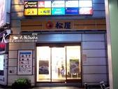 【關西 大阪】松屋牛丼20141013:20141013 松屋牛丼 (2).JPG