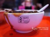 2015 北京:P9010064.JPG