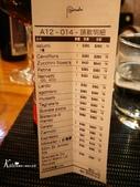 【新竹】彼刻義式餐酒館。2訪,神菜秋刀丸子現身XD:IMG_0770.JPG