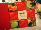 moshi 手作。日本鍋。茶:KT021428.JPG