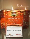 【中山區】Solo Pizza Napoletana台北店。來自日本的世界冠軍Pizza:P7230405.JPG