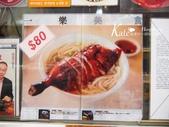 【香港港島】上環。一樂燒鵝:P6094810B.JPG