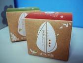 吉林茶園:KT210896.JPG