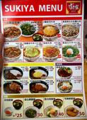 【中正區】すき家Sukiya。日本國民丼飯的台灣版圖,起司牛丼還不賴:14539414146_2a9de061dd_b.jpg