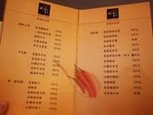 一杓紅麻辣火鍋:KT250051.JPG