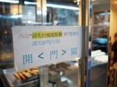 巴克斯BOX韭菜盒子:KT051657.JPG