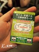 2014 京都大阪10日:PA070125.JPG