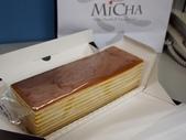 米迦荷蘭手工千層蛋糕&法式布蕾派:KT110619.JPG