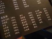 一杓紅麻辣火鍋:KT250053.JPG