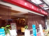 Ms. Jennifer's Cafe:KT250195.JPG