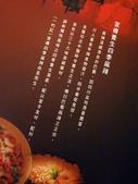 一杓紅麻辣火鍋:KT250042.JPG