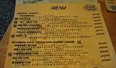 大肚皮義式餐坊二三訪:menu_前菜義大利麵.JPG