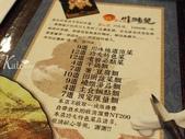【民生敦化】川味兒川菜館。真正麻香的川味兒好過癮:【民生敦化】川味兒川菜館。真正麻香的川味兒好過癮