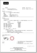 Saba Queen 膠原彈力活顏素:2011-05-26-4.jpg