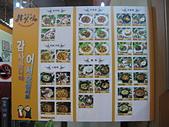 【新店】韓笑味。吃了會微笑也會很飽的韓國料理(二三訪):韓笑味.JPG