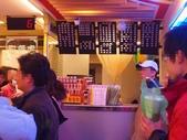 台灣第一家鹽酥雞(2012.02.18):KT181585.JPG