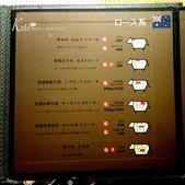 【大安】燃Moe 炭火燒肉3店。講氣氛的燒肉店:2015-06-11-19-50-10_deco.jpg