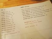 Nichi Nichi 日子咖啡(2012.04.21):日子咖啡MENU