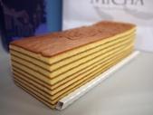 米迦荷蘭手工千層蛋糕&法式布蕾派:KT110622.JPG