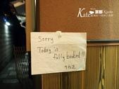 【關西 京都】かね正鰻魚飯。傳四代百年老店,名不虛傳的きんし丼:20141010 鰻魚正 (45).JPG