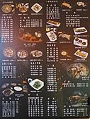 美食作品:三大日味屋菜單.JPG