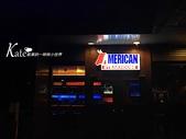 【小巨蛋商圈】American Steakhouse。中規中矩的牛排&驚喜滿意的開胃點心:【小巨蛋商圈】American Steakhouse。中規中矩的牛排&驚喜滿意的開胃點心