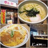 2014 京都大阪10日:早餐.jpg
