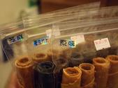 20111024 媓手工蛋捲 似蛋捲非蛋捲的好吃捲餅是也!:20111024 媓手工蛋捲 似蛋捲非蛋捲的好吃捲餅是也!